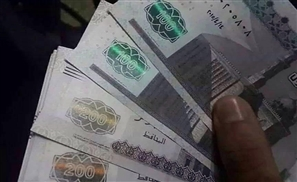 New 100 and 200 EGP Notes in Circulation