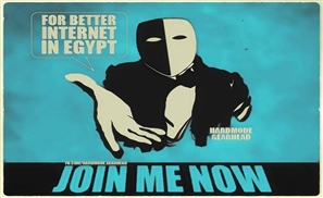 Egypt's Internet Revolution