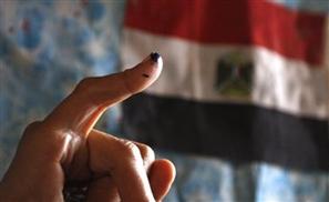 Egypt Prez Race Kicks Off