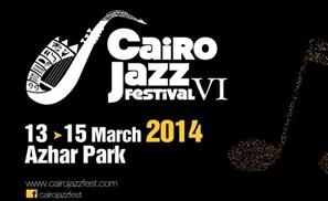 Jazz Fest Returns to Cairo