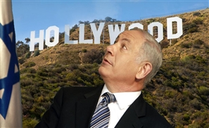 Bibi Goes to Hollywood