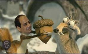3ashan Khater Masser