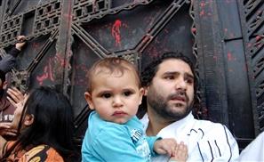 Alaa Released