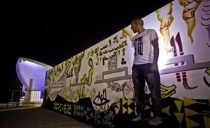 Karim Jabbari: Artistic Light