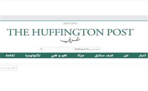 HuffPost Arabi is Live