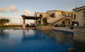5 of the Most Expensive Properties in Sahel