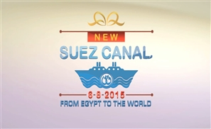 New Suez Canal: Facts and Figures