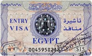 Egypt to Hike Entry Visa Price