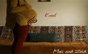 Maii and Zeid - Ezaal EP
