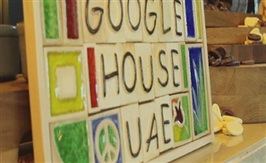 Google House is Super Creepy