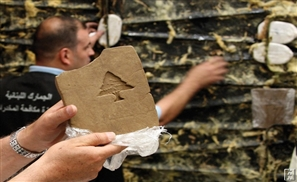 Will Lebanon Legalise Hash?