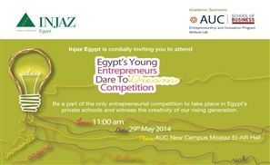 Injaz dares youth to dream