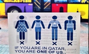 Qatar tells Tourists: Cover Up!