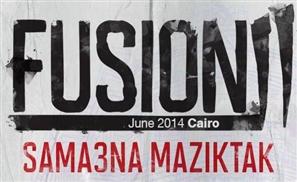 El Fusion is Back!