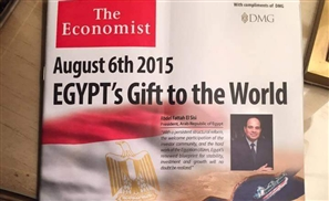 Egypt Buys The Economist Cover