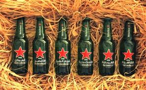 #OpenYourCity With Heineken's Egyptian Beers