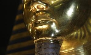 Germany Offers 50,000 Euros For King Tut's Mask Restoration