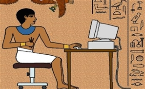 7 Things Egyptians Say Online
