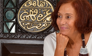 Azza Fahmy: The First Lady of Egyptian Jewellery