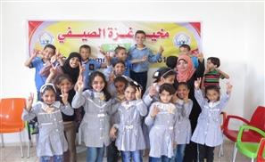 Help the Children of Gaza Go to Summer Camp