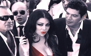 Court Reverses Ban on Haifa Wehbe's Sexy film