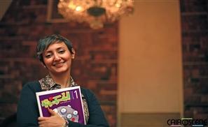 El Shakmagia: Addressing Feminism Through Comics