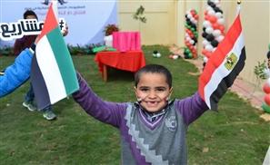 St. Mina Orphanage Reopens on Christmas Eve