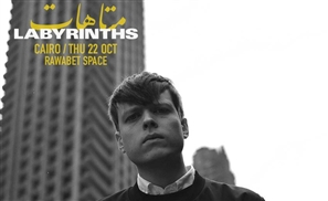 Labyrinths / Matāhāt comes to Cairo and VENT hosts the afterparty
