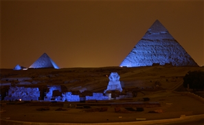 Giza Pyramids Turn Blue for UN's 70th Anniversary