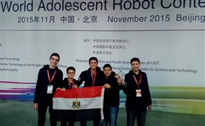 Egyptian Students Win Best Design At World Robot Conference