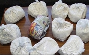 Couple Caught Smuggling Over 5 KG Of Cocaine Through Cairo Airport