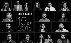 15 of 2015: Egypt's Real Influencers