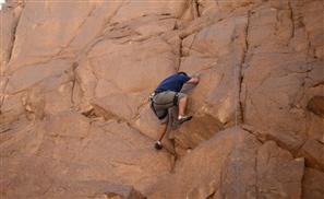 Getting Wild in Cairo: Zip-line and Treasure Hunt in Moqattam