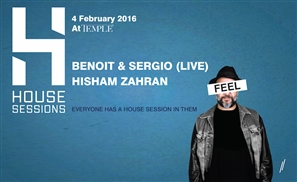 Nacelle House Sessions: Benoit & Sergio Live!