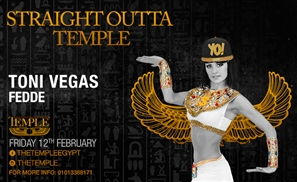 Straight Outta Temple Is Back With More Sick Beats This Friday