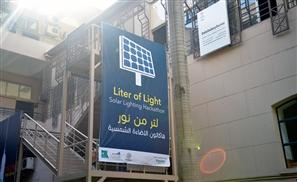 Liter of Light Solar Lighting Hackathon: The Answer to Egypt's Energy Crisis