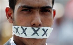 Egyptian Authorities to Shut Down Human Rights NGO Nadeem