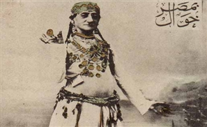 The Origins of the Word 'Khawal'