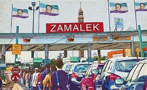 The Democratic Republic of Zamalek: The Return of the Prodigal Son (Part I)