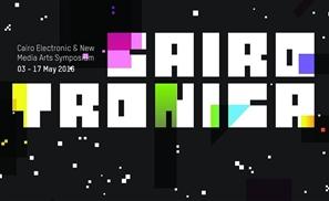 Art Meets Robotics at Cairotronica