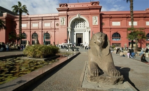 Free Entry Into Egyptian Museums for International Museum Day