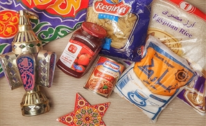 7 Easy Places To Buy Ramadan Bags
