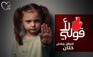 'Say No' Campaign Will Inspire Egyptian Women To Reclaim Their Rights