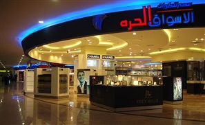 Egypt's Duty Free Records 13.7 Per Cent Profit Increase