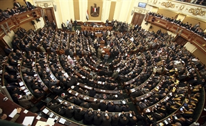 Egyptian Parliament to Discuss Removing Religion from National IDs