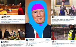 9 Kickass Ways Muslim Women Respond to Trump with Viral Hashtag #CanYouHearUsNow