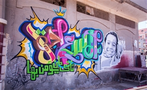 Gedary: Graffiti as a Means of Development Across Egyptian Towns