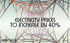Electricity Prices to Skyrocket by 40%