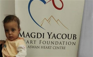 Abandoned One-Year-Old Baby Gets Free Medical Treatment At Magdi Yacoub Hospital