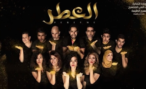 Egypt's First Ever Play For The Deaf & Hearing-Impaired